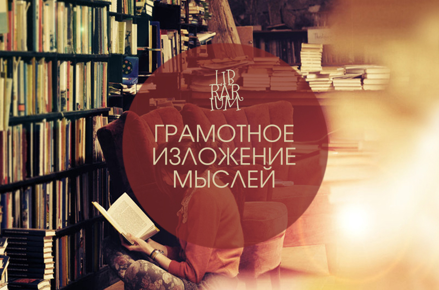 книга оно: