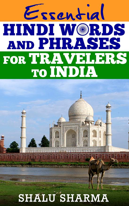 Hindi words and phrases