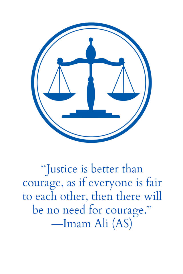 Justice is better than courage, as if everyone is fair to each other, then there will be no need for courage.