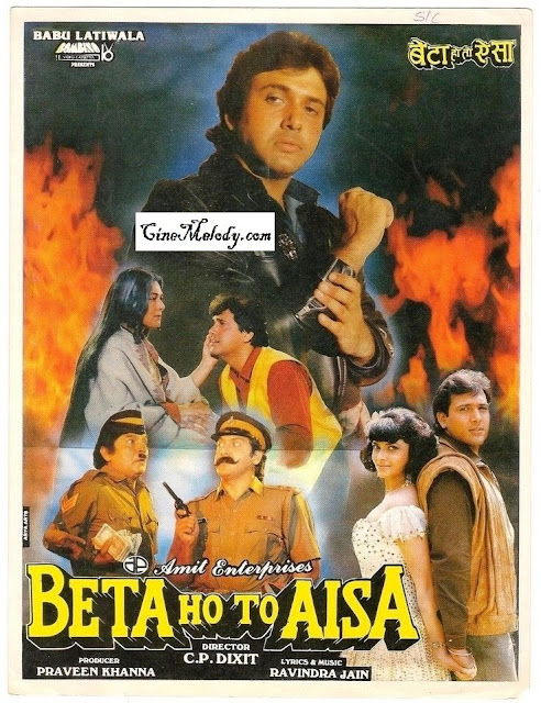 Beta Ho To Aisa  1994