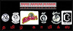 Lion-Muthu Comics in FaceBook