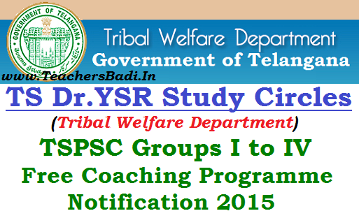 TS Dr YSR Study Circles,TSPSC Groups,Free Coaching