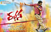 Rabhasa 2014 Telugu Movie Watch Online