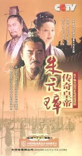Xem Phim Truyền Kỳ Hoàng Đế Chu Nguyên Chương