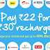Get Rs.8 Discount on every Mobile Recharge !