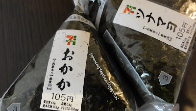 7-Eleven Japan onigiri
