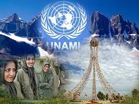 موضوع اطلاعیه خطا به ایرانیان آزاده و بشر دوست در سرتاسر جهان