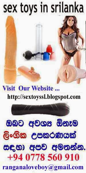 http://sextoyssl.blogspot.com