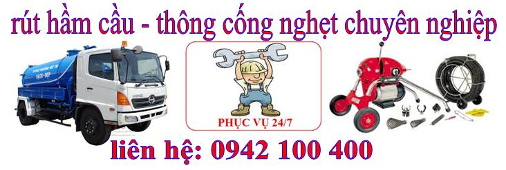 Hút hầm cầu tiền giang - hotline: 0942 100 400