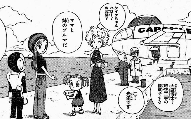 Bulma e Goku em Ginga Patrol Jako EeKK7A0+(1)