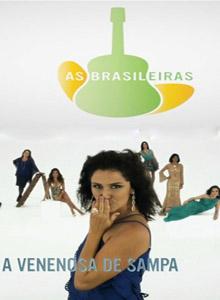 478787 Download – As Brasileiras – 1 Temporada Episódio 12 – S01E12 Nacional