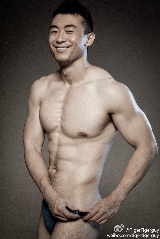 Hot naked asian guy