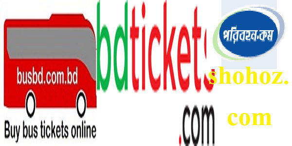 Online Bus Ticketing Service in Bangladesh