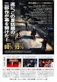 浪客劍心3 傳說落幕篇/神劍闖江湖3–傳說的最終篇(Rurouni Kenshin Part 3 The Legend Ends)poster