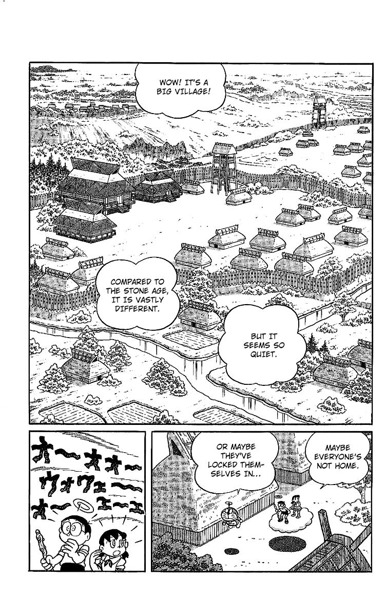 Daichohen Doraemon Vol 015_002 page 40