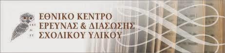 www.ekedisy.gr/