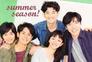 DORAMAS SUMMER SEASON 2014
