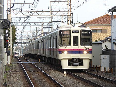 京王電鉄 準特急 橋本行き 9000系