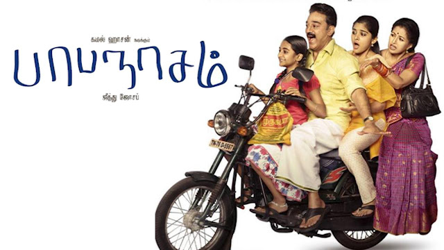 papanasam movie
