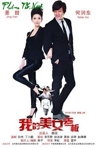 Cô Chủ Nhỏ Xinh Đẹp Của Tôi - My Belle Boss poster
