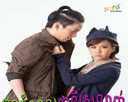 [ Movies ] Kon Bam Nol Cheaty Srolanh - Khmer Movies, Thai - Khmer, Series Movies
