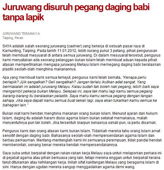 Juruwang Islam Di Taiping Dipaksa Pegang Daging Babi 2