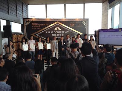 >>把握最新眼鏡資訊*第 23 屆香港眼鏡展(11 月 4 至 6 日)
