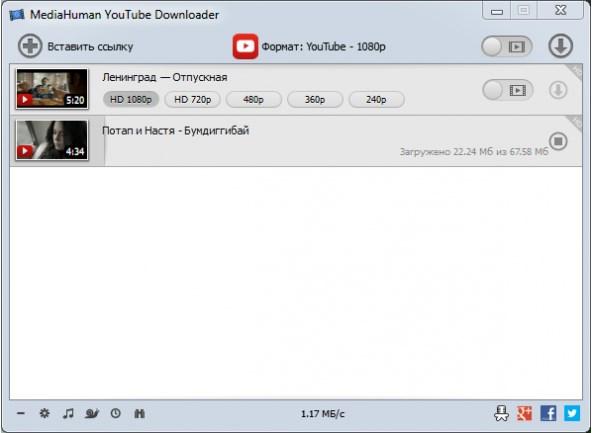 MediaHuman YouTube Downloader v3.8.1