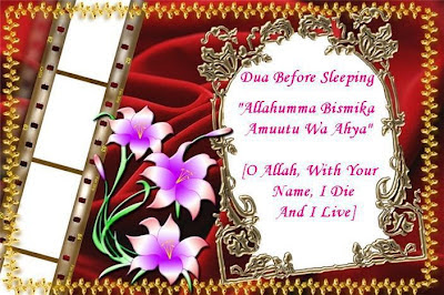 Dua Before Sleeping Image
