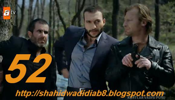 http://shahidwadidiab8.blogspot.com/2014/04/wadi-diab-8-ep-52-221.html