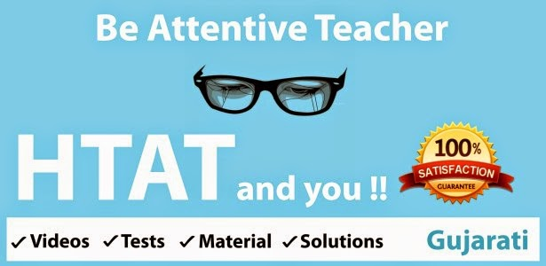 HTAT(SECONDARY) ONLINE TEST