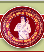 BSEB 10th class Result 2013 at www.biharboard.net Or Bihar 10th Result 2013, Bihar Board Metric Result 2013