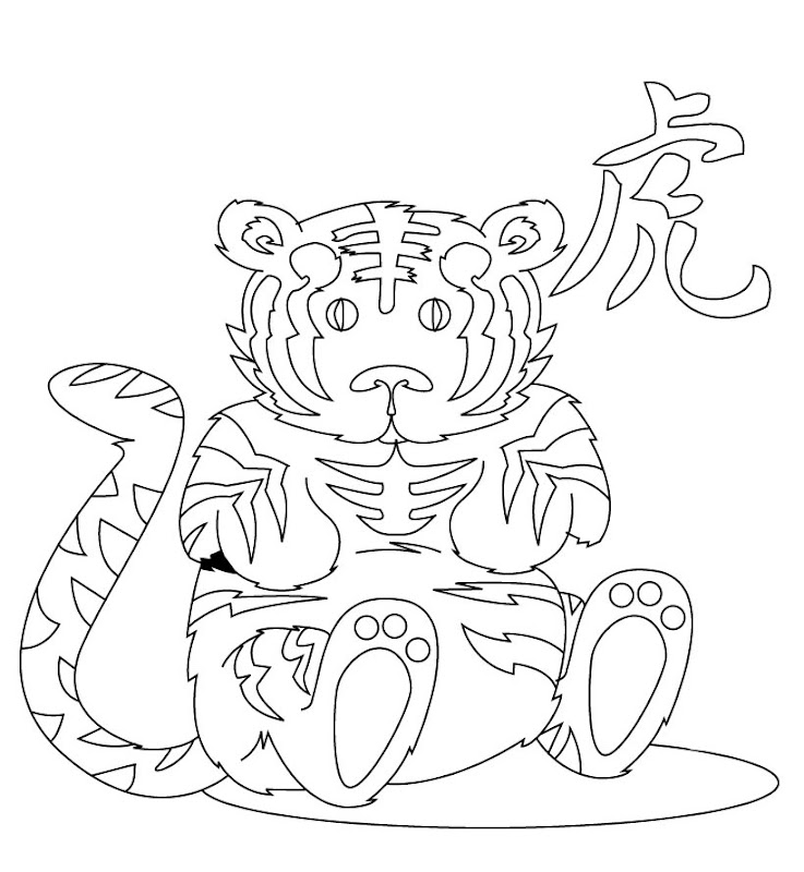 Printable Tigers Coloring Pages Picture title=