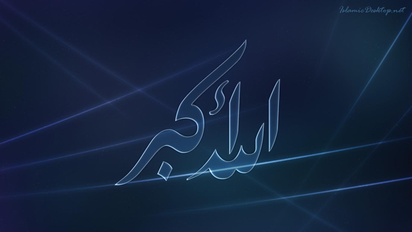 http://2.bp.blogspot.com/-V6ok5cWtFVA/UI--08ubW2I/AAAAAAAAAu4/lETSFyAm15M/s1600/Islamic_Wallpaper_Allahu_akbar_001-1366x768.jpg