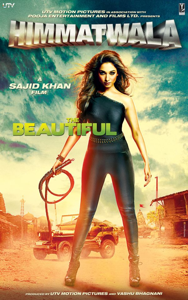 Stylish Girls Dp Himmatwala Movie Mp3 Songs Download Free
