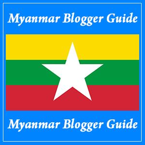 Myanmar Blogger Guide