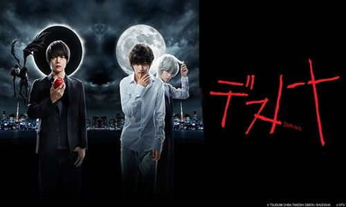 Ver Death Note Live Action capítulos completos