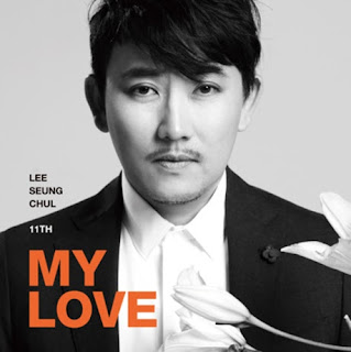 Lirik Lagu: Lee Seung Chul – My Love