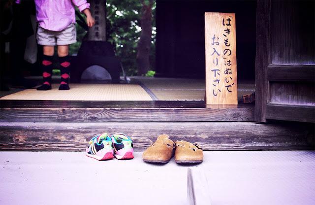 Por qu los japoneses se quitan los zapatos en la entrada - Botas andar por casa ...