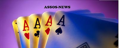 http://assos-news.blogspot.com/