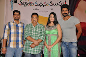 Mellaga Tattindi Manasu Talupu trailer launch-thumbnail-17