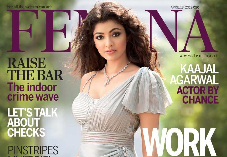 Think, that Kajal agarwal cover magazine think, that
