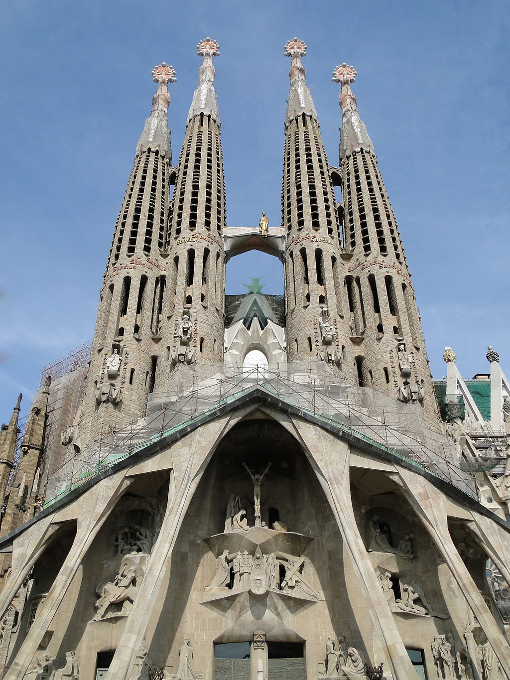 cathedrale sagrada familia barcelona