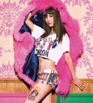 http://2.bp.blogspot.com/-V84TwtvJp7I/UadU0yKgctI/AAAAAAAAMjA/6Hgsadh3QIw/s640/4.+Seohyun+Girls+Generation.jpg