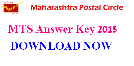 Maharashtra DOPMAH MTS Answer Key 2015