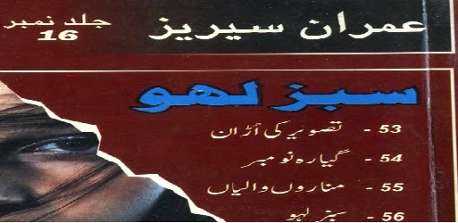 http://books.google.com.pk/books?id=6Ji5BAAAQBAJ&lpg=PA49&pg=PA49#v=onepage&q&f=false