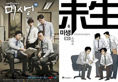 Sinopsis Drama Korea Misaeng Episode 1-Tamat