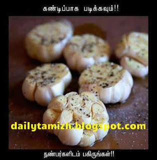 udal soodu thaniya iyarkai maruthuvam, patti vaithiyam, nattu maruthuvam, body heat reduce natural medicine in tamil, home treatment for body heat in tamil,