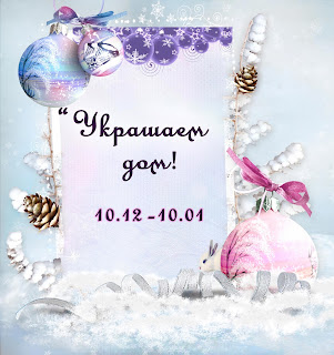http://wingsfrent.blogspot.ru/2013/12/blog-post_11.html