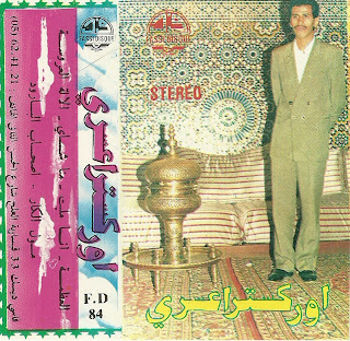 Cover Album of Mystery singer from Marrakech
